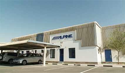 ALPINE ELECTRONICS OF MIDDLE EAST, FZCO